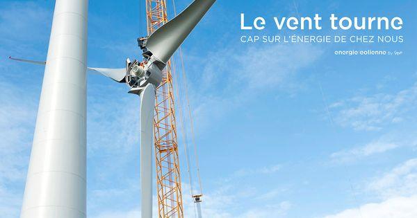 Démantèlement et recyclage des éoliennes